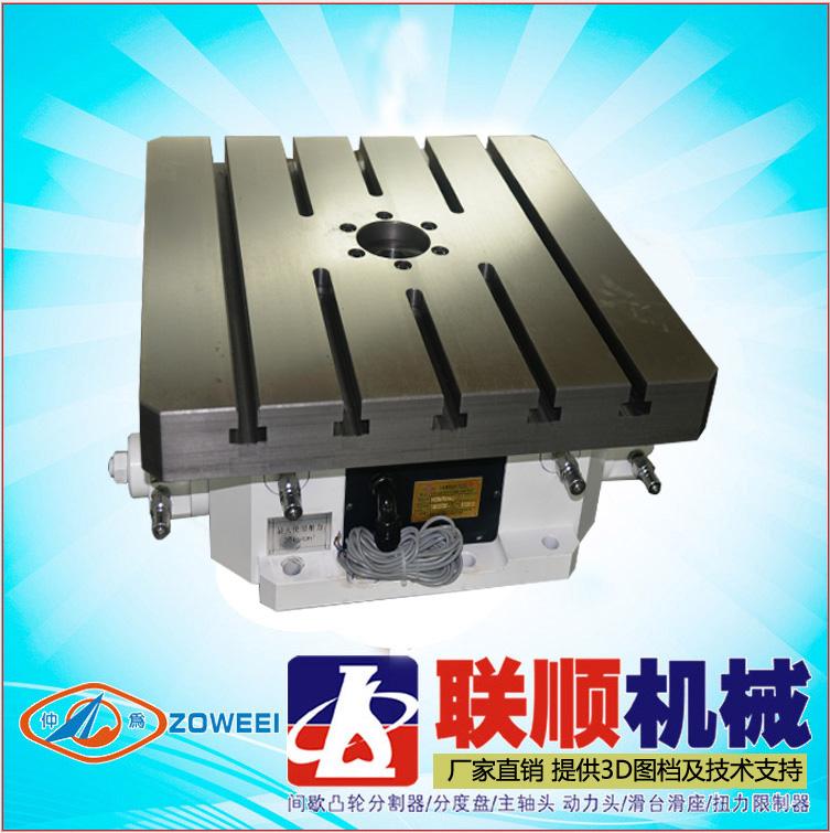 立式,卧式加工中心专用液压转盘